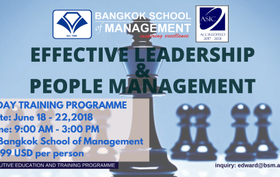 Date: June 18th -22nd  Effective Leadership & People Management