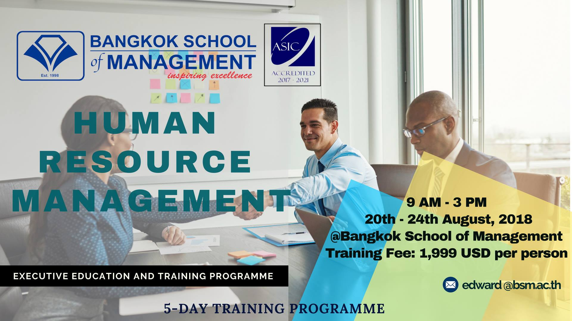 Date: August 20th &#8211; 24th </br></br>Human Resource Management