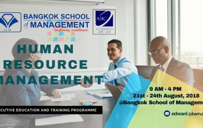 Date: August 21th – 24th Human Resource Management