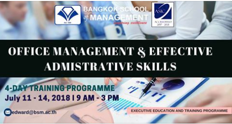 Date: July 11th-14th Office Management and Effective Administrative Skills