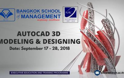 Date: September 17th – 28th Training Programme: AutoCAD 3D Modeling & Designing