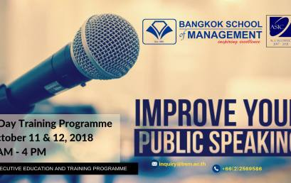 Date: October 11 – 12Public Speaking