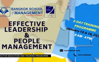 Date: January 15 – 16, 2019Effective Leadership & People Management