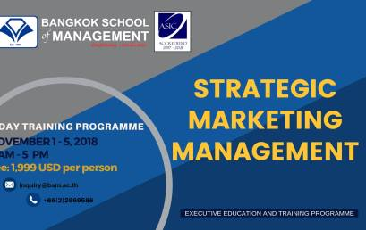 Date: November 1 – 5 Strategic Marketing Management