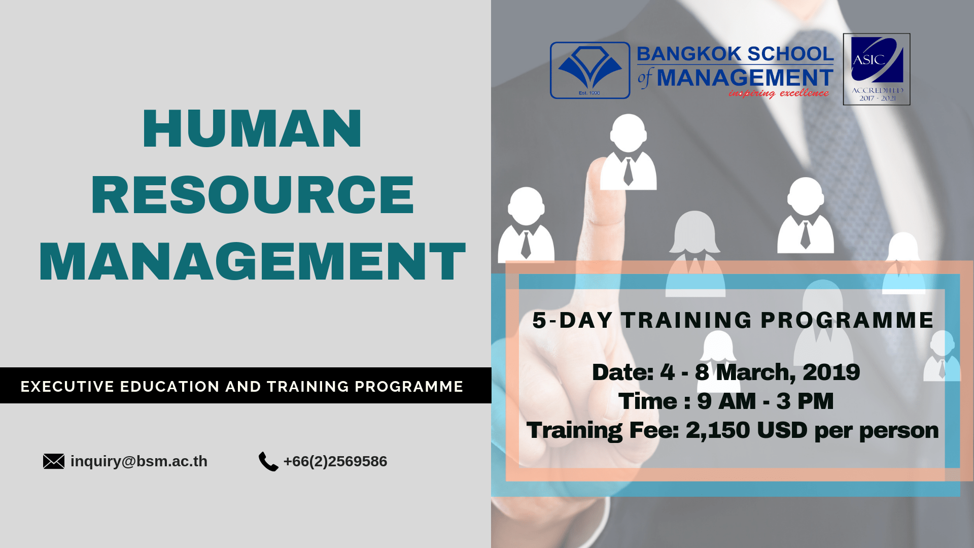 Date: March 4 – 8, 2019     Human Resource Management