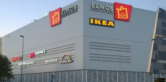 elnos shopping