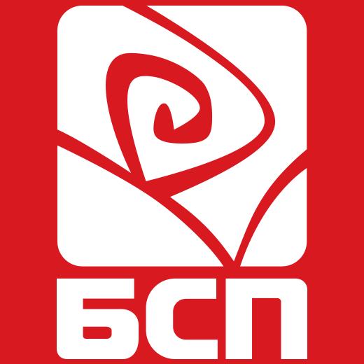 Мариана Божкова и проф. Мариела Модева бяха избрани за членове на НС на Обединението на жените в БСП! Честито! Така работим Ние.