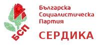 Изказване пред Районния Партиен актив от 14- ОПО-та, 16.01.2021г.
