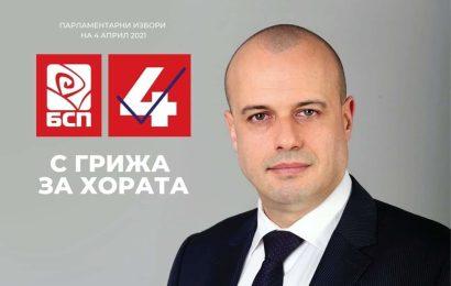 Христо Проданов – водач на партийната листа в 23-и МИР ;София