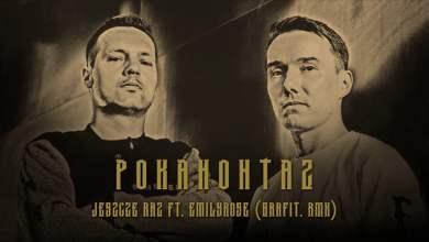 Photo of Pokahontaz ft. Emilyrose – 14 Jeszcze raz (Grafit RMX)