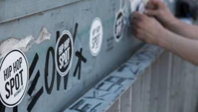 Photo of Hip Hop Spot – nowa inicjatywa na Wspieram.to – Katowice.dlawas.info – Największy portal informacyjno – rozrywkowy w regionie