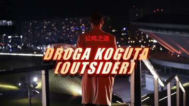 Photo of Kali – Droga Koguta (Outsider)