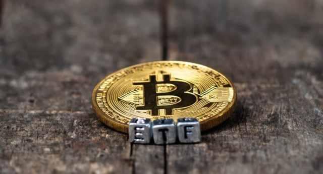 Bitcoin ETF Başvurusu