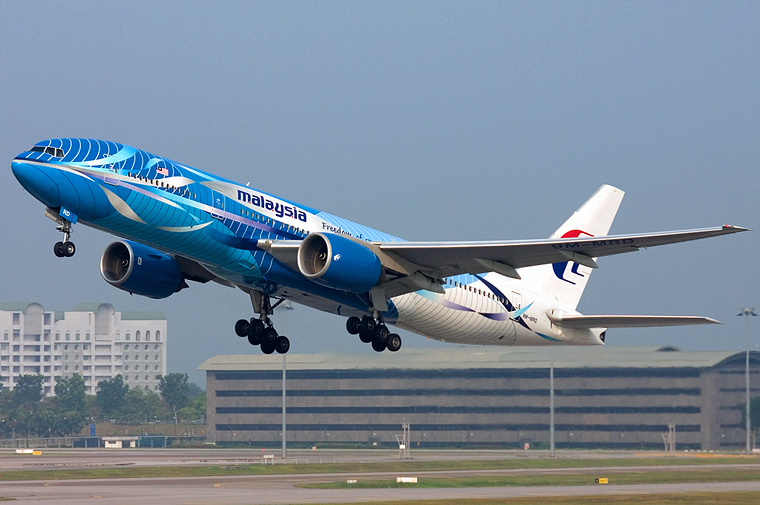 https://i1.wp.com/www.btmagazine.nl/wp-content/uploads/2012/05/Malaysia-Airlines.jpg