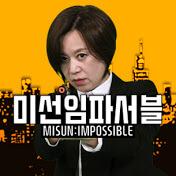 Park Mi Sun・パク・ミソン 個人YouTubeチャンネル