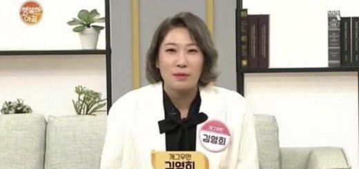 Kim Young Hee(キム・ヨンヒ)のプロフィール❤︎【韓国コメディアン】