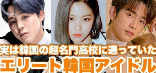 【動画】エリートしか通えない⁉韓国にある超名門高校出身KPOPアイドルBEST4【KPOP日本語字幕】