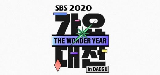 2020 SBS歌謡大典 in 大邱:The Wonder Year・見逃し動画まとめ