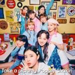 NiziU(ニジュー) Take a picture / Poppin' Shakin'