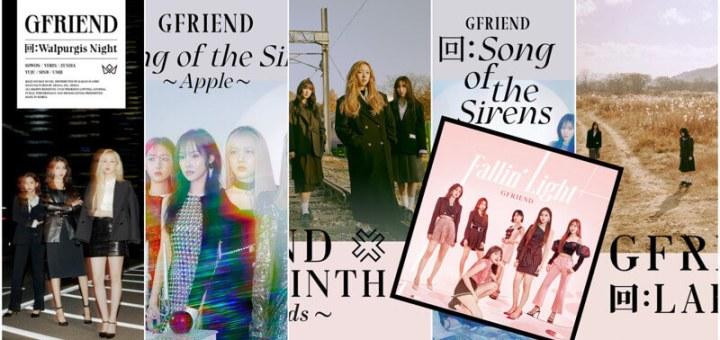 GFRIEND(ヨチン)が今までに出したアルバム一覧・曲