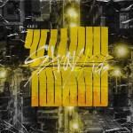 Stray Kids(スキズ) Clé 2 : Yellow Wood