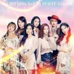 Oh My Girl OH MY GIRL Japan Debut Album