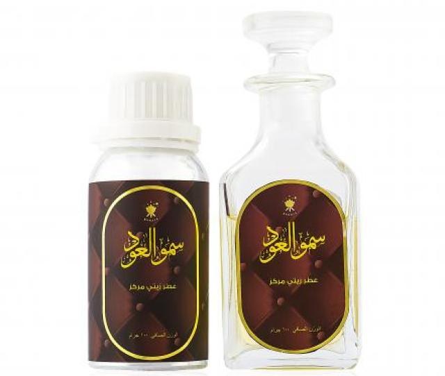 Sumo Al Oud Essential Oil Perfume Ml