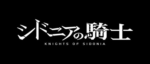 knights-of-sidonia-logo-0001