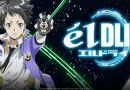 "English Dub Review: ēlDLIVE ""A Pursuer From The Past Part 1"""