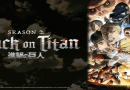 "English Dub Review: Attack on Titan ""Beast Titan"""