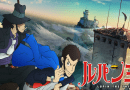"English Dub Review: Lupin the Third Part IV ""World Dissection, Part 1"""