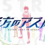 """English Dub Review: Astra Lost in Space """"Culprit"""""""