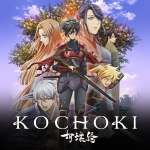 """English Dub Review: Kochoki """"Parting"""""""