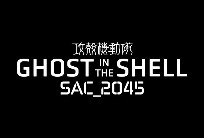 English Dub Season Review Ghost In The Shell Sac 2045 Season One Bubbleblabber