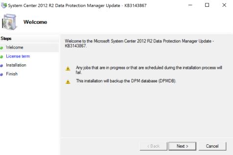 VMwareinDPM (17)