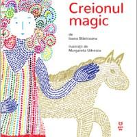 Cărți pentru copii de la 0-6 ani pe care le veți îndrăgi