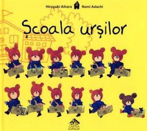 cărți ilustrate copii 0-7 ani-Școala urșilor