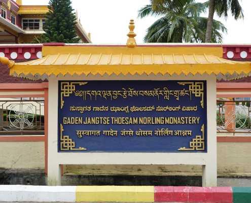 Gaden Jantse Monastery