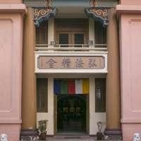 荃灣曲一水,禪堂別有天──弘法精舍八十年弘化足跡