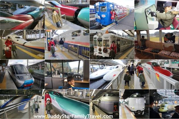 นั่งรถไฟเที่ยวญี่ปุ่น, พาลูกเที่ยว,ญี่ปุ่น,เด็ก,หน้าหนาว,เที่ยวญี่ปุ่นด้วยตัวเอง, ตั๋วรถไฟญี่ปุ่นเด็ก
