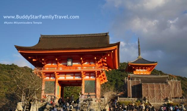 นั่งรถไฟเที่ยวญีปุ่น,เกียวโต,เด็ก,พาลูกเที่ยวเอง