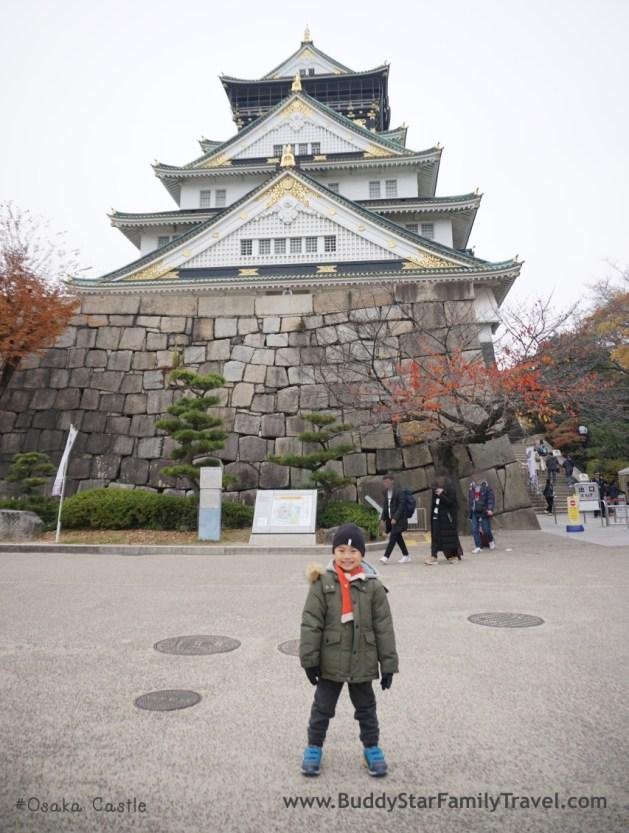 พาลูกเที่ยวโอซาก้า, ที่เที่ยวเด็กโอซาก้า, โอซาก้า, พาครอบครัวเที่ยว