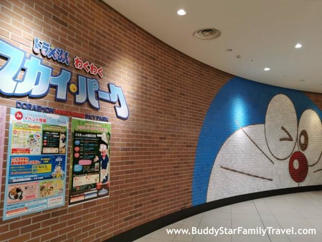 พาลูกเที่ยวฮอกไกโด,พิพิธภัณฑ์,โดเรม่อน,สนามบิน,นิวชิโตเสะ,ที่เที่ยว,เด็ก