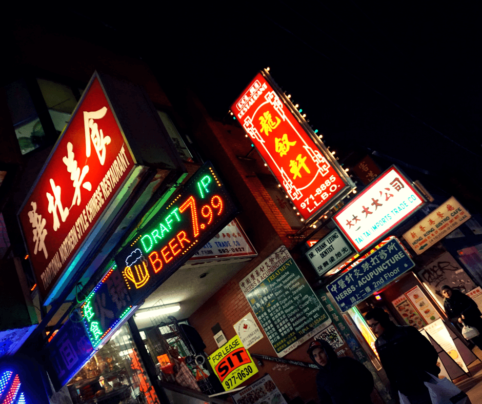 Lighted signs in Chinatown in Toronto Chinatown