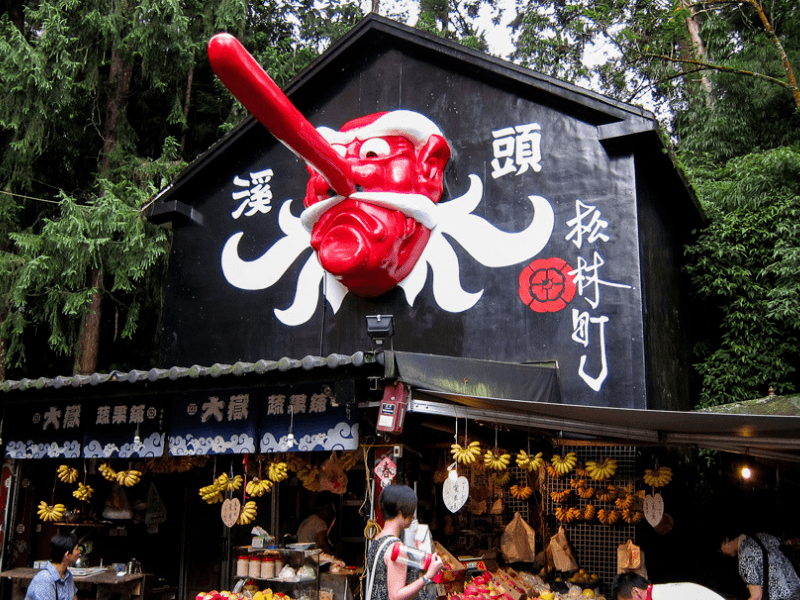 Xitou Monster Village in Taiwan