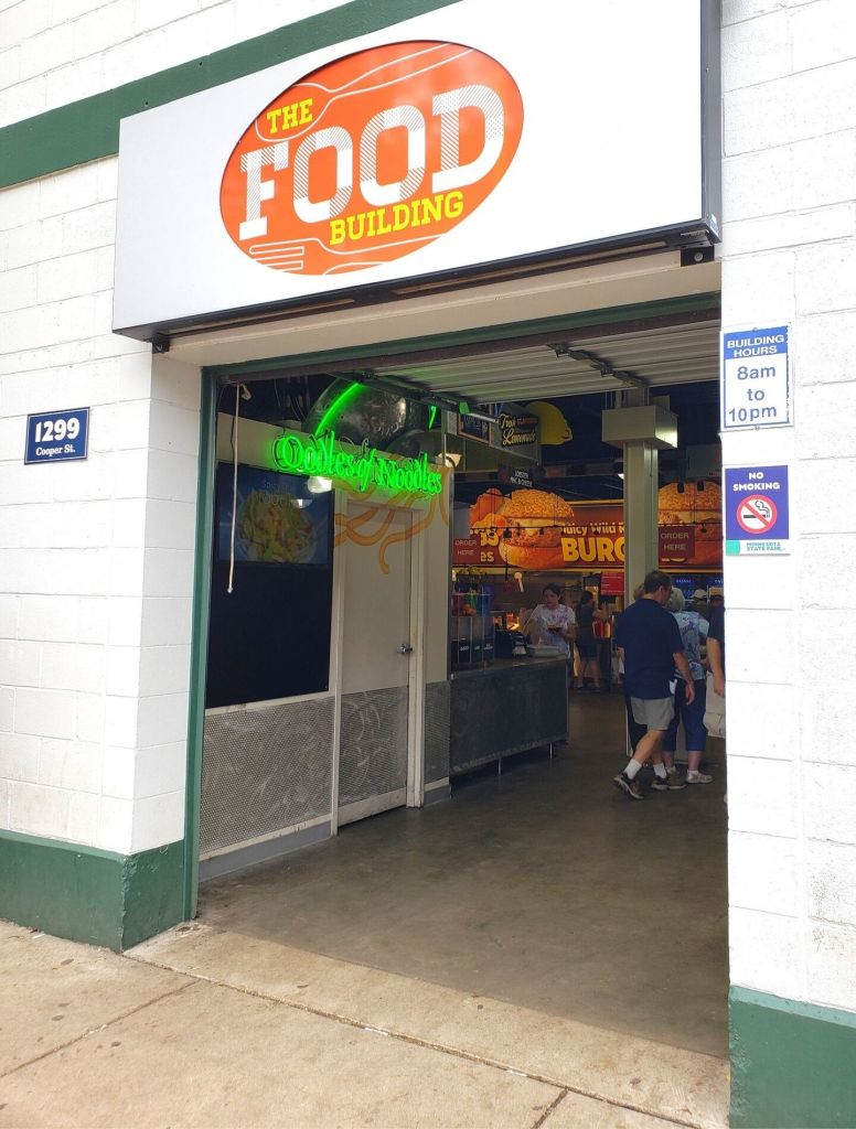 The Food Building at the Minnesota State Fair