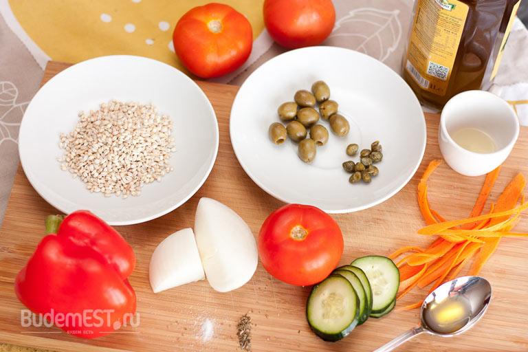 Ингредиенты для приготовления перлового салата