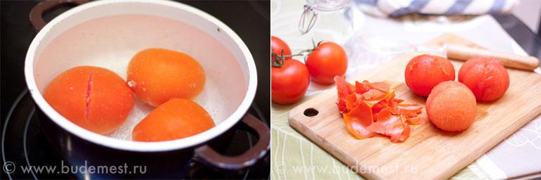 Снимите кожу с томатов для приготовления пюре