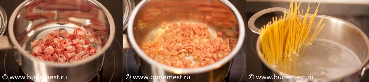 Вытопите жир из бекона и поставьте варить спагетти