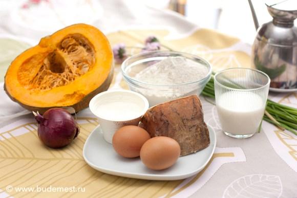 Ингредиенты для соленого пирога с кремом из тыквы